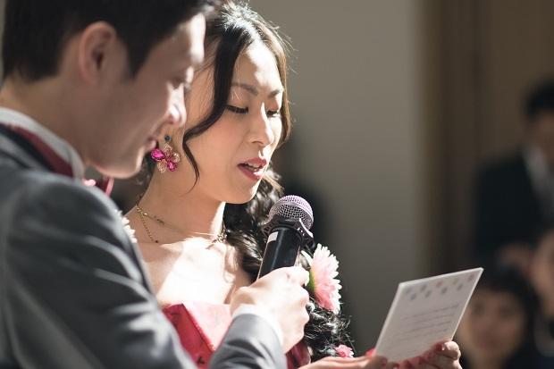 2019.1.27岩﨑様ご夫妻 結婚式